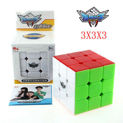 Cyclone 3X3X3 Speed Magic Cube Stickerless Ultra-smooth Cube Puzzle Twist Toys