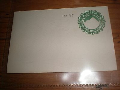 Old Egypt Embossed Envelope Green Pyramid Sphinx, Age Unsure ? Not Used ,no 1