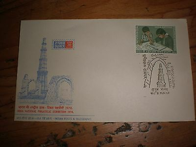 Inpex First Day Cover,india National Philatelic Exhibition 1970