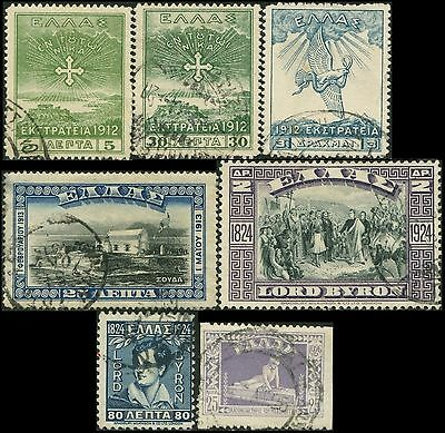 GRECE/GREECE/HELLAS   lot 7 timbres/stamps  1913-1926 Oblit/Used