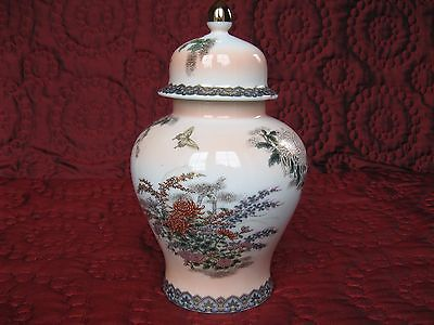 Beautiful ornamental Ginger jar, pot with lid, very decorative