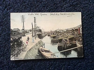 Japan, Canal Near Yokohama Station, Early Card.