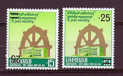 Sri Lanka-1978. SG655 & SG655a [Surcharge Inverted]. Very fresh MNH.