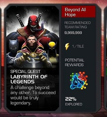 Marvel Contest of Champions Labyrinth of Legends ( First Path Completion)