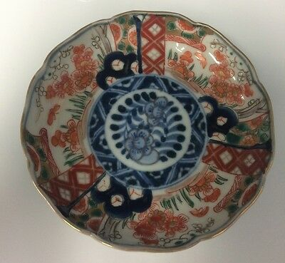 IMARI Early 19th Century Antique Japanese Porcelain Round Small Dish EUC