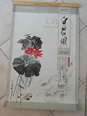 Large calendar Chinese Art painting Masters of China Qi Bai Shi Qi Baishi Asian