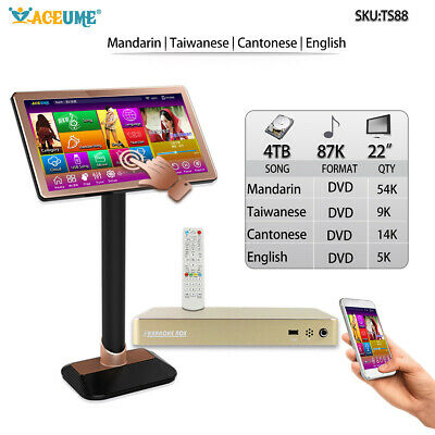 TS88R-01 Touch Screen Karaoke Player, Cloud Download,Record Songs, 4TB,87K Songs