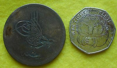 +++ Large Copper Coin Turkey + Ottoman Empire +++