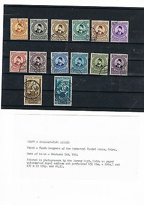 EGYPT STAMP SET 1934 10th UNIVERSAL POSTAL USED #46