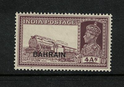 Bahrain G V1 1941 4 Anna Brown  S.G. 28  Mint Hinged Cat £190.00