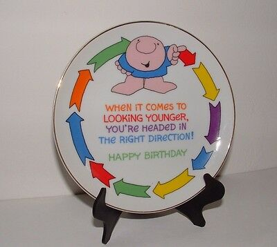 Ziggy Decorative-Only Birthday Plate (with Display Stand), Age Unknown, preowned