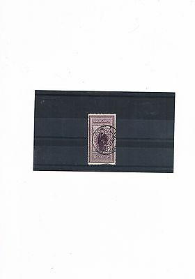 Egypt Stamp 1936 King Fuad Birthday Used #49