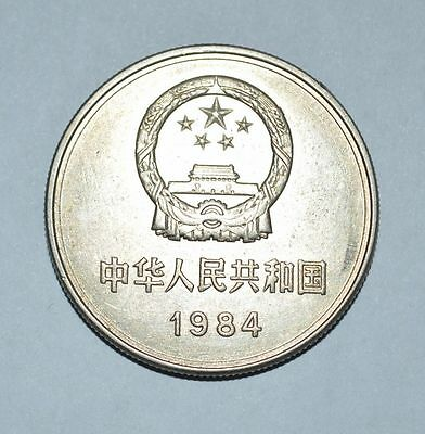 China Issue Gift Money Refined Coin 1Yuan Money Collectable 1984Year Circulating