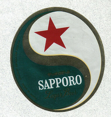 Beer label - Japan - Sapporo Lager Beer - Nippon Breweries Ltd.