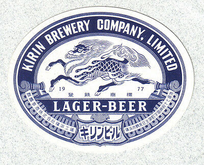 Beer label - Japan - Kirin Lager Beer