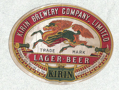 Beer label - Japan - Lager Beer - Kirin Bry. Co. Ltd.