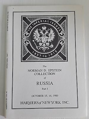 Philatelic Stamp Books Harmers of NY Norman D. Epstein Russia part I 1985