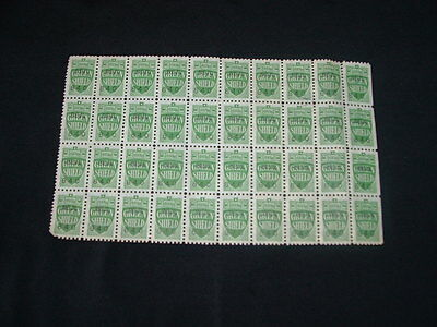 Vintage/Collectable GREEN SHIELD STAMPS -- 'UNUSED'