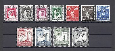 QATAR 1961 SG27/37 USED Cat £38