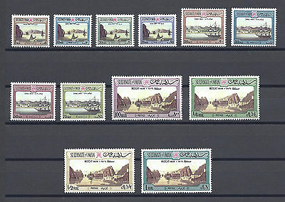 OMAN 1972 SG 146/57 MNH Cat £225