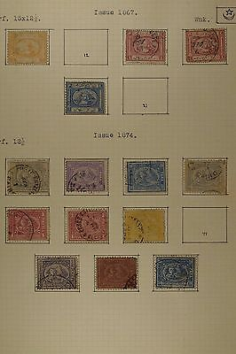 EGYPT   - Small Collection MH/Canc.