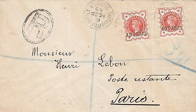 Turkey  British Levant 1893  Registered Cover Rare 2X40 Paras Stamps To France