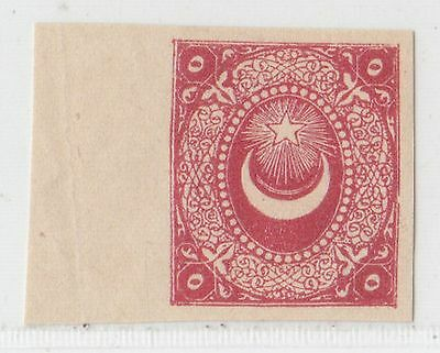 TURKEY  1865  ISSUE ESSAY 5 PIASTRES   RED IMPERF  ISFILA Ba15 RRR