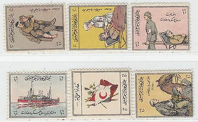 TURKEY  1912 ISSUE  RED CROSS FULL SET MNH** MICHEL Z.A.Ia/II=ISFILA K1/6