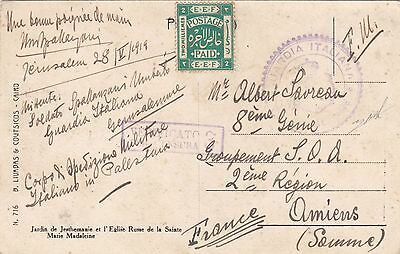 Italy 1919 Postcard From Forces In Palestine To France Rrr