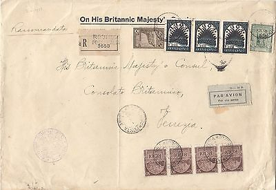 Greece Dodecanese 1937 Registered Cover Bearing 10 Lire From Rodi To Italy Rrr