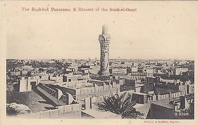 Iraq 1900 - 1920   Vintage Souk-El-Gazel- Mosque Landscape Islamic Art Ppc