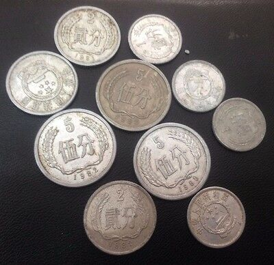 Chinese Aluminium Coins People's Republic (MIXED) x 10 GENUINE
