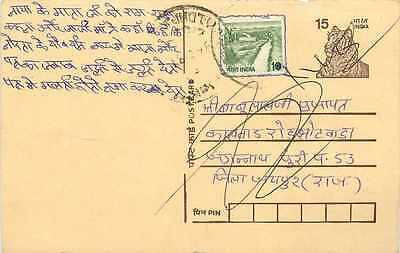 Inde India Entier Postal Stationary Tigre