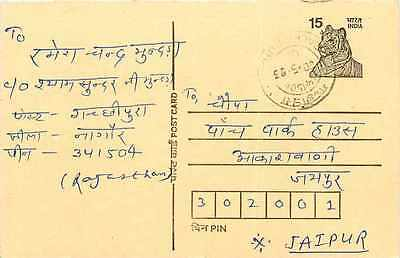 Inde India Entier Postal Stationary Tigre Tiger