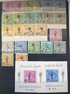 Afghanistan 1963 SC 656-656I perf. and imperf.