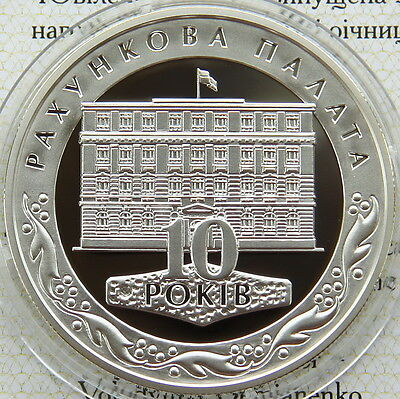 Ukraine 10 UAH 2006 PROOF 1 OZ 31.1gr Silver Clearing House 10th anniversary