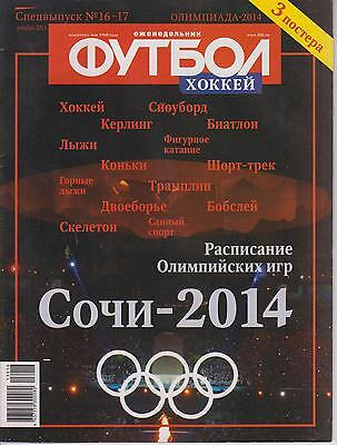 programme magazine + poster hockey Olympic Games 2014 Sochi Russia