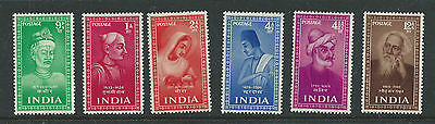 1952 India Indian Saints and Poets Stamp Set Mint Hinged