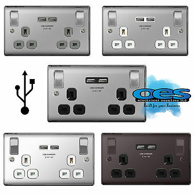 BG Nexus USB Double Socket Decorative Metal Finish 2 x USB Ports 3.1A Amp