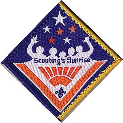 Boy Scouts 2007 Scouting's Sunrise Centenary Badge
