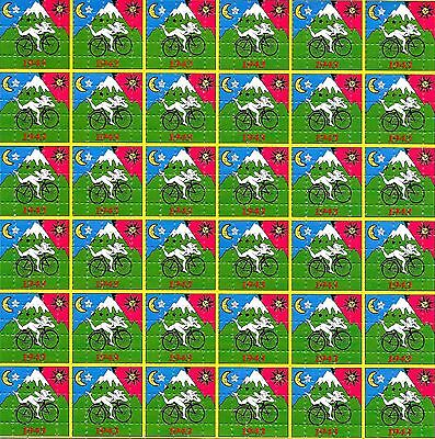 Hofmann Bike Ride X36 Blotter Art Psychedelic Perforated Print Acid Lsd Free 900