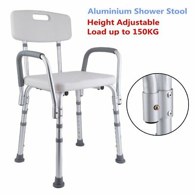 Height Adjustable Square Bathroom Aid Bathing Stool Bench Aluminium Shower Seat