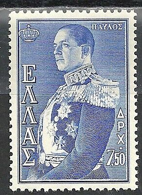 Greece 599 - Mlh - Cv $11.50