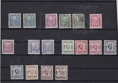 montenegro overprints  mounted mint + used stamps  ref 7637