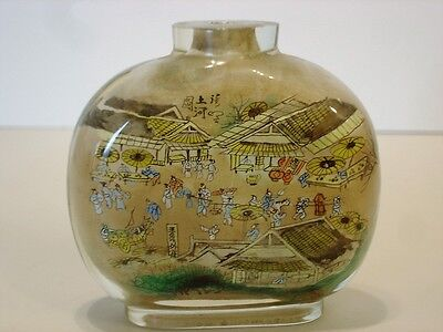Vintage Chinese Signed Reverse Painted 2 Sided Village Scene Snuff Bottle