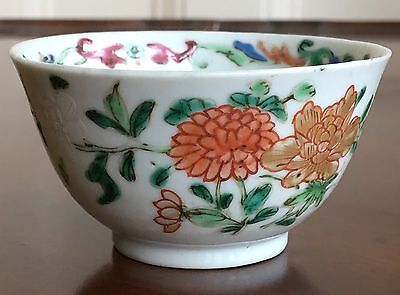 A Chinese Porcelain Teabowl Or Wine Cup. Qing, 18th Century. 7.5cm Dia.