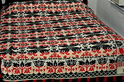 """Antique Dated 1846 Woven Coverlet -- 93"""" Long x 74"""" Wide"""
