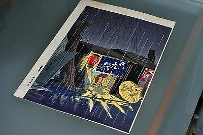 Vintage Japanese Original Woodblock Print from the 1940's--#5