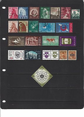 Palestine , Gaza . 23 diff mint and used .