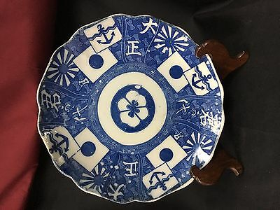 Japanese Imperial Navy Meiji Period Arita Porcelain Plate- Rare
